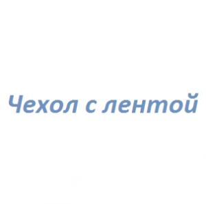Чехол с лентой Sony LT22 Xperia P (перфорация red) Кожа