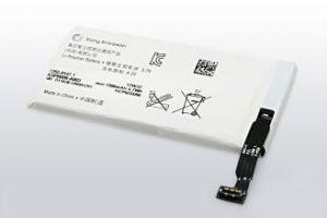 Аккумулятор Sony ST27i Xperia go (AGPB009-A003) Оригинал