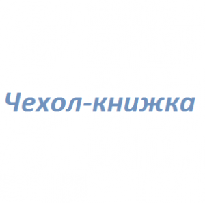 Чехол-книжка Samsung i8552 Galaxy Win (blue) Кожа