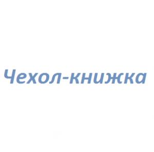 Чехол-книжка Asus Zenfon 4 (A450CG) (black) Кожа
