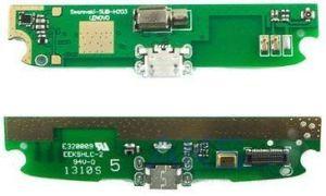 FLC (Шлейф) S820 (на вибромотор, микрофон и системный разъём) Оригинал