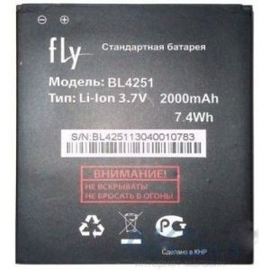Аккумулятор Fly IQ450 Horizon/IQ450 Quattro Horizon 2 (BL4251) Оригинал