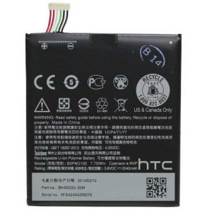 Аккумулятор HTC Desire 610 (B0P9O100) Оригинал