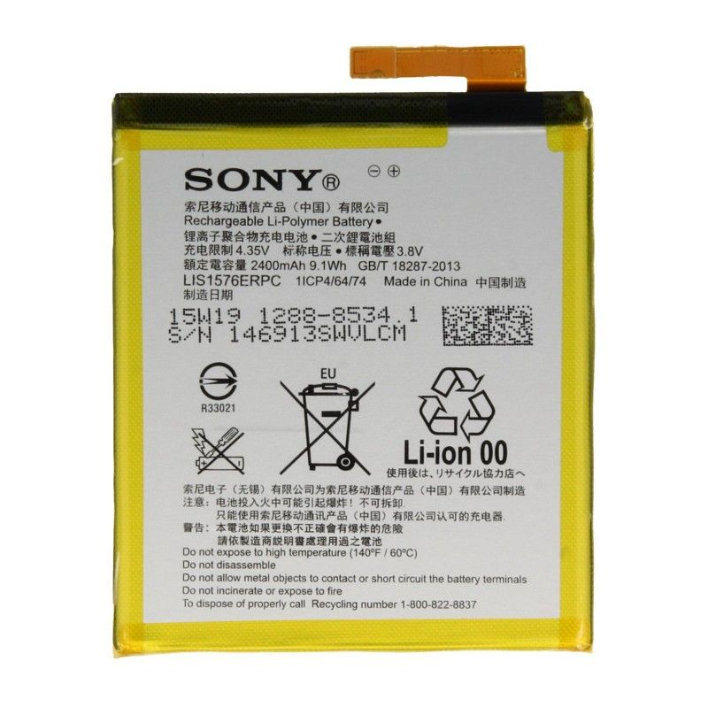 Аккумулятор Sony E2303 Xperia M4 Aqua/E2306 Xperia M4 Aqua/E2312 Xperia M4 Aqua Dual/E2333 Xperia M4 Aqua Dual LTE/E2353 Xperia M4 Aqua/E2363 Xperia M4 Aqua Dual (LIS1576ERPC) Оригинал