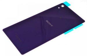 Задняя крышка D6503 Xperia Z2 (violet) Оригинал
