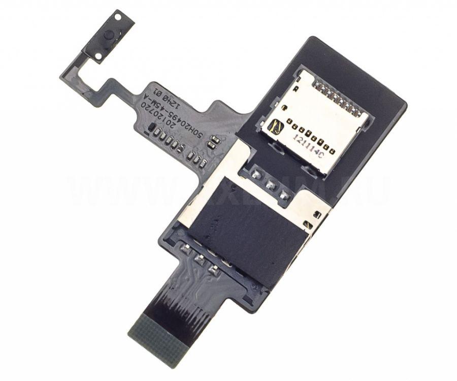 FLC (Шлейф) HTC T328e Desire X (на разъём Sim-карты и Micro SD) Оригинал
