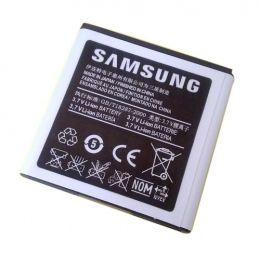 Аккумулятор Samsung i9000 Galaxy S (EB575152VU) Оригинал