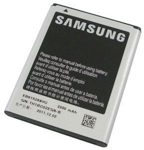 Аккумулятор Samsung i9220/N7000 Galaxy Note (EB615268BU) Оригинал
