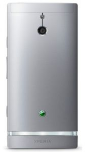Корпус Sony LT22 Xperia P (silver)