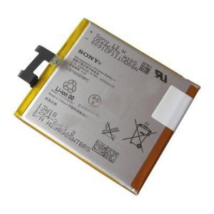 Аккумулятор Sony C2305 Xperia C/C6602 Xperia Z/C6603 Xperia Z/C6606 Xperia Z (LIS1502ERPC) Оригинал