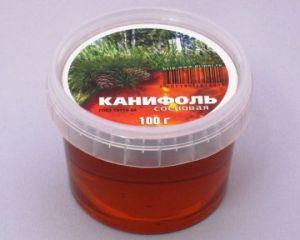 Канифоль сосновая (100 грамм)