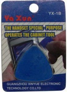 Инструмент для вскрытия Ya Xun YX-1B