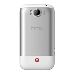 Корпус HTC X315e Sensation XL (white)