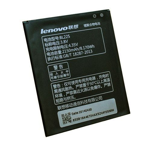 Аккумулятор Lenovo S580 (BL225) Оригинал